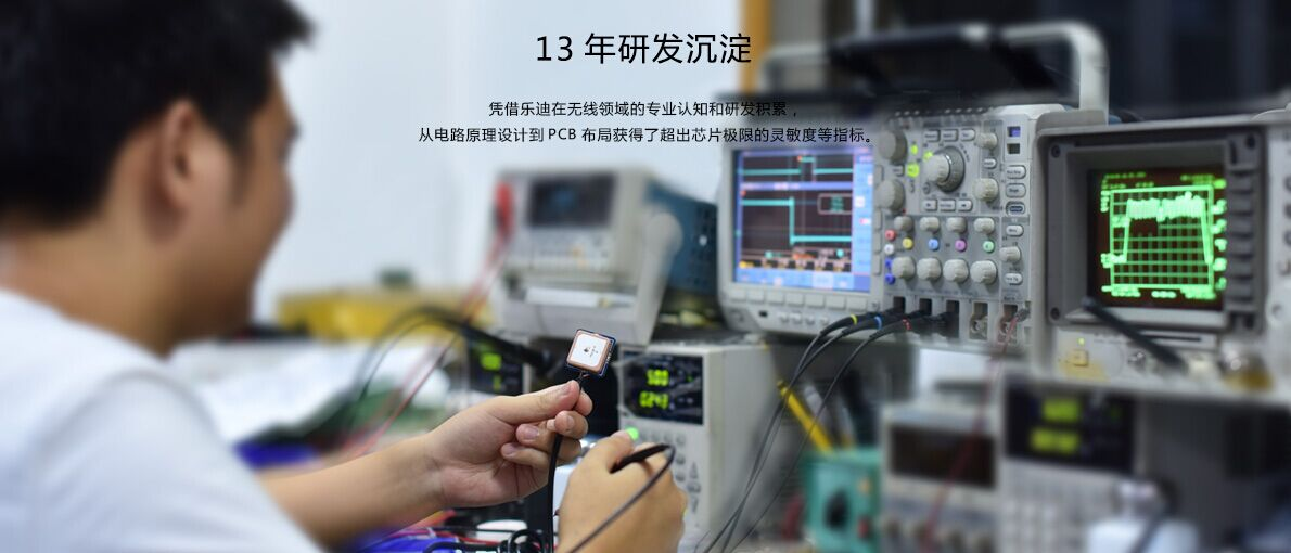 乐迪M8N GPS SE100介绍配置及线序
