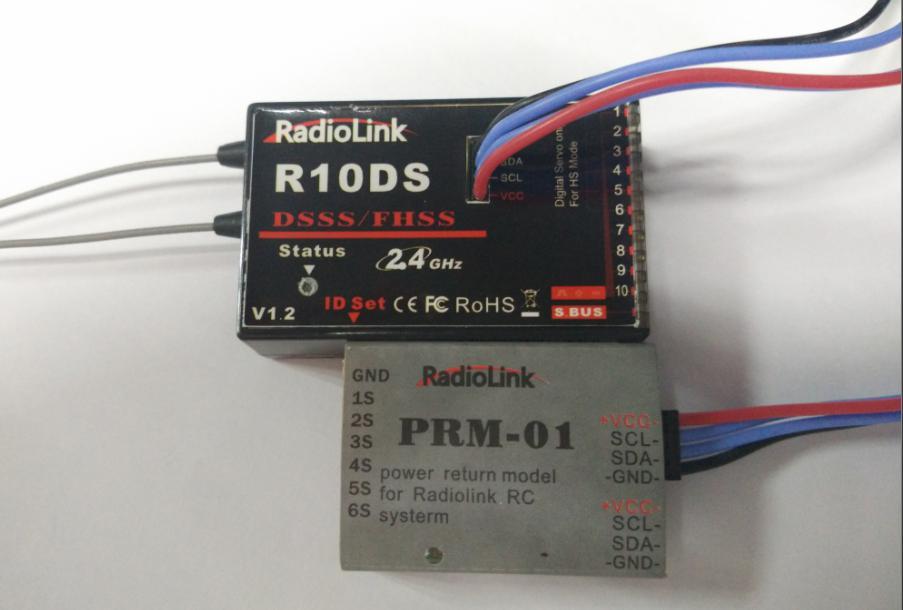 乐迪radiolink 十通道十通道双天线接收机